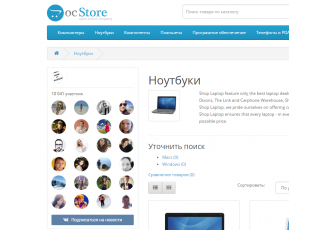 Opencart 2.x - Модуль Виджет группы Вконтакте