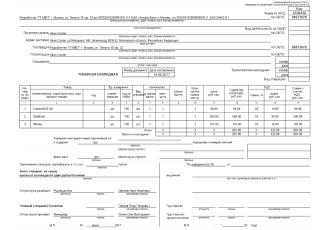 Opencart 2.x - Модуль Печать документов