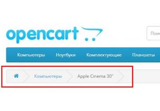 Opencart 2.x - Улучшенная навигация Breadcrumbs