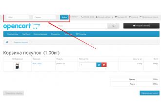 Opencart 2.x - Форма авторизации в шапке