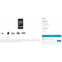 Opencart 3.x - Заказ в 1 клик - BuyOneClick