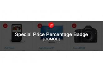 Значок Процента Специальной Цены [ocmod]