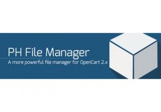 Ph Файловый Менеджер