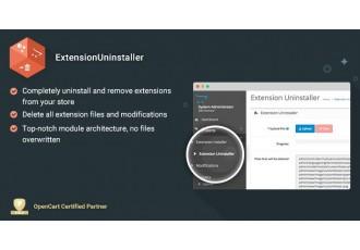Extensionuninstaller - Безопасно Удалить Модули
