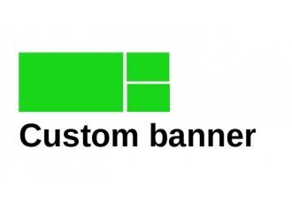 Пользовательский Баннер
