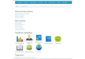 Opencart 2.x - Торговая площадка - Multimerch Marketplace