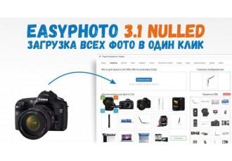 Easyphoto 3.1 загрузка всех фото в один клик