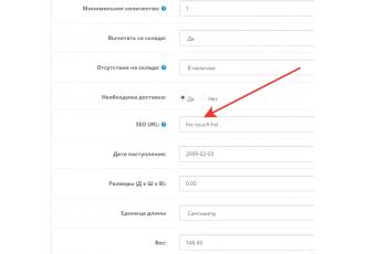 Opencart 2.x - Автоматическая генерация SEO URL (ЧПУ)