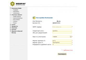 Opencart 2.x - WebPay модуль оплаты