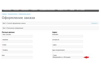 Определение города по IP (Geo IP) для России и Украины 3