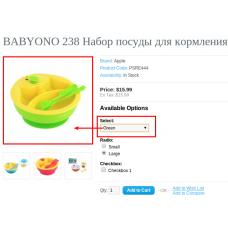 Option Image Change - Изменение картинки товара в зависимости от опции 1.1