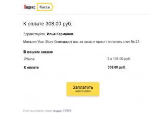 Opencart 2.x - Модуль Y.CMS для сервисов Яндекса