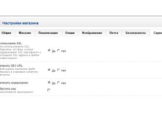 BOOST — ускоритель OpenCart + AJAX загрузка модулей 2.0